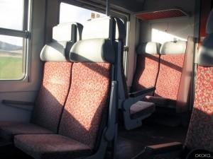 Wnętrze pociągu motorowego